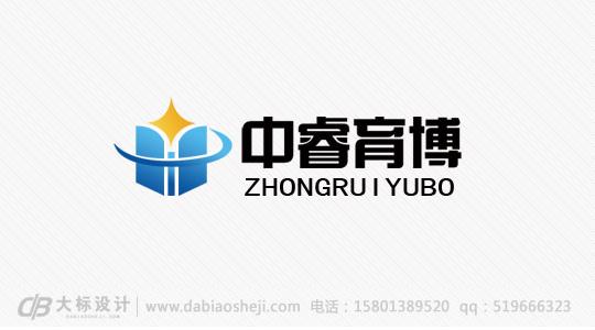 中睿育博logo标志设计高清图片